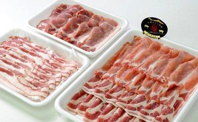 小谷野豚焼肉用2㎏セット