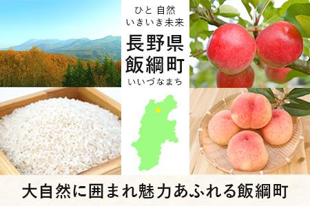 [0160]信州そば(半生)6食セット 長野県飯綱町【よこ亭】