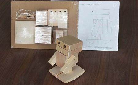 【G01101】受動歩行ロボットキット