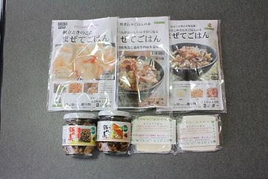 【E08208】愛別きのこご飯セット