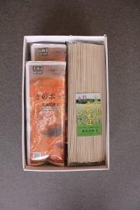 【E10210】カレーと蕎麦セット