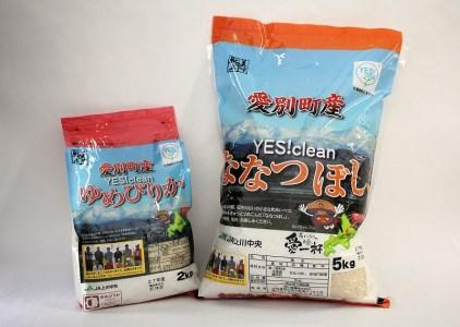 【A05303】愛別町産米(ななつぼし5kg・ゆめぴりか2kg)3ヶ月定期配送