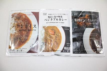 【E01201】きのポックルカレーセット