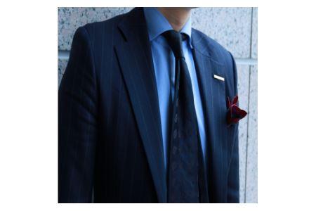 スーツ ふるさと納税