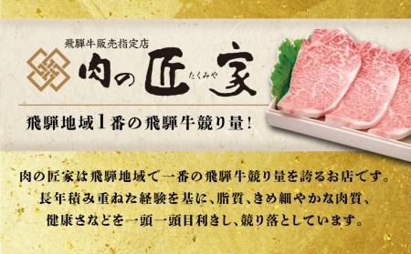 A5 飛騨牛 もも 赤身 焼肉 500g≪冷凍≫化粧箱入 和牛 国産 牛肉 肉 ギフト お歳暮 にも b527