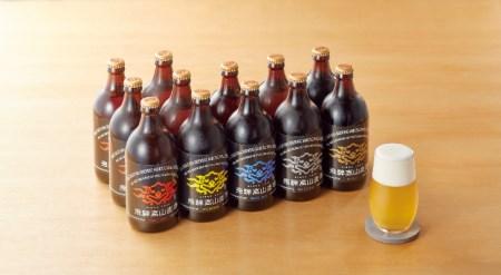 ⇒ 期間限定 飛騨高山ビール ふるなび