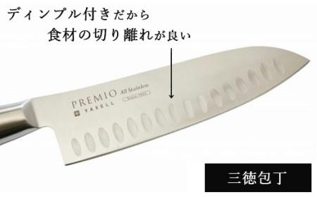 プレミオAS2本組セット(三徳・ペティ)  H7-66