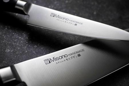 ミソノ (Misono) 三徳包丁 (180mm ) モリブデン鋼シリーズ H35-01