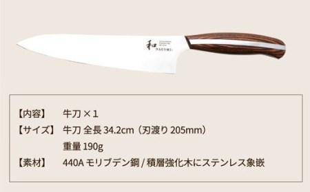和NAGOMI 牛刀 H35-05