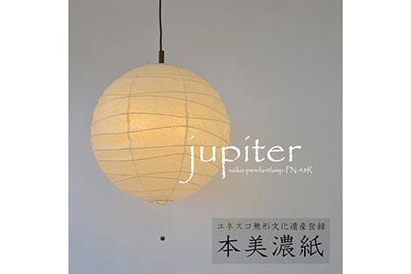D40-01 jupiter PN-48R 本美濃紙