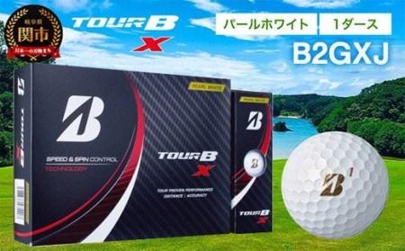 TOUR B X パールホワイト 1ダース (ゴルフボール / ブリヂストン・スポーツ) T18-04