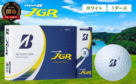 TOUR B JGR ホワイト 1ダース (ゴルフボール / ブリヂストン・スポーツ) T15-01