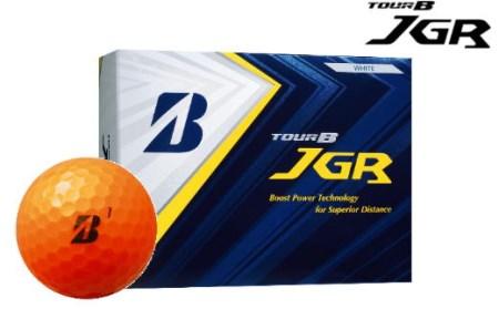 T15-03 TOURB JGR オレンジ