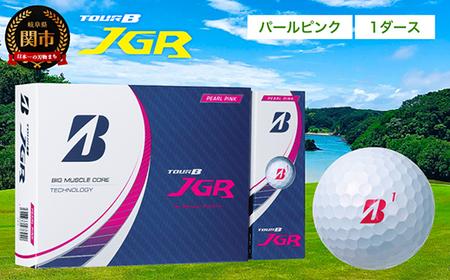 TOUR B JGR パールピンク 1ダース (ゴルフボール / ブリヂストン・スポーツ) T15-04