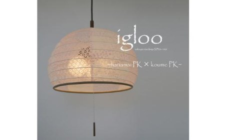 D21-01 igloo SPN3-1026 花舞ピンク×小梅ピンク