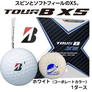18010 【ふるさと納税限定】ブリヂストンゴルフボール TOUR B XS コーポレイト 1ダース  中津川市オリジナルリニアロゴ入り