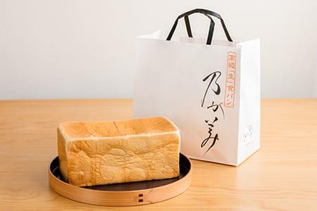 B063 【高級「生」食パン】乃が美_食パン2斤×2本・ジャムセット