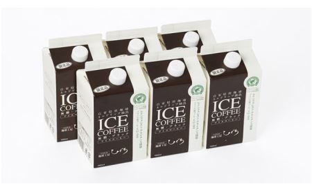 98 ひぐちのアイスコーヒーネルドリップ抽出無糖1リットル6本