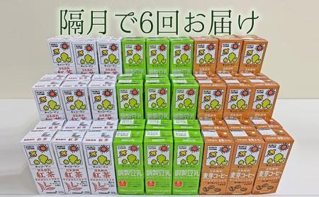 キッコーマン 定番商品3種類各1ケースのセット 隔月6回配送
