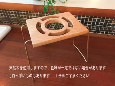 1 point Coffee drip stand 広葉樹の天然木&真鍮製のコーヒードリップスタンド[B0022]