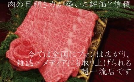 《ふるなび限定商品》飛騨市推奨特産品 飛騨牛の最高部位5等級シャトーブリアン5枚で750gを6回(6か月)お届けします![T0003]