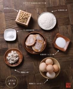 味噌煎餅 2枚×22袋セット[A0044]
