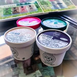 FabCafe Hidaで日帰り体験!飛騨の木のアイススプーンをつくって牧成舎のアイスクリームを食べよう![A0059]