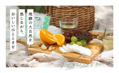 <牧成舎>牛乳屋がていねいに作ったフレッシュモッツァレラチーズ3個[A0076]