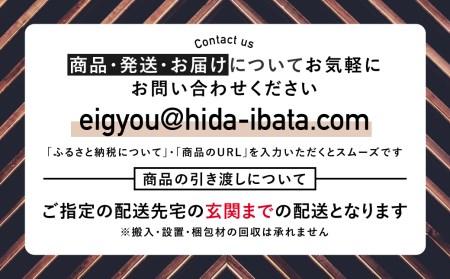 サイドテーブル メープル材 飛騨の家具 イバタインテリア[k0043]