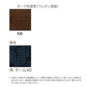 ダイニングチェア(肘無の椅子)オーク材 飛騨の家具 イバタインテリア DCL-49(肘無)KB[k0054]