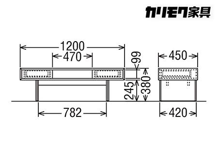 【2638-0054】カリモク【テーブル】TT4450