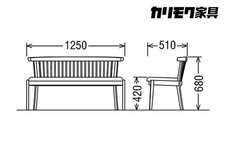 【2638-0056】カリモク【2人掛椅子】CU2302