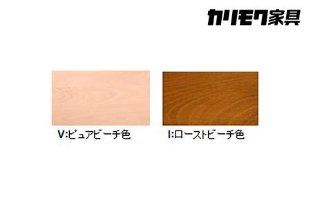 【2638-0065】〈ブナ材〉カリモク【ダイニングチェア】CD4015