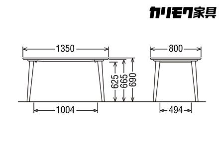 【2638-0066】〈ブナ材・1350幅〉カリモク【ダイニングテーブル】DD4850