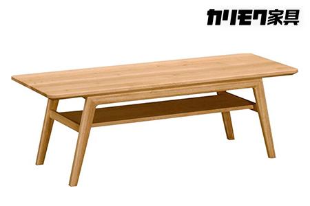 【2638-0072】〈1200幅〉カリモク【テーブル】TT4410