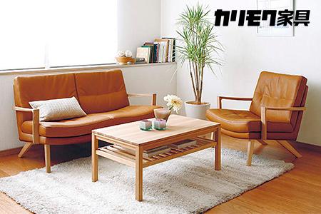 【2638-0074】〈900幅〉カリモク【テーブル】TU3100
