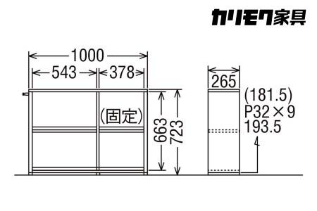 【2638-0093】カリモク【学習デスクセット:ユーティリティプラスA】SS3955 QS3586 XT0611