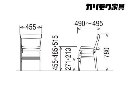 【2638-0096】カリモク【学習デスクセット:ユーティリティプラスD】SS3975 AS0402 HU2415 XT0611
