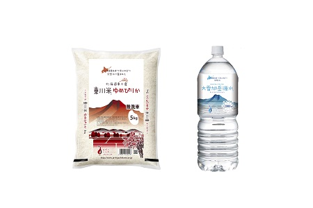 【19000314】【新米定期便】【無洗米】東川米「ゆめぴりか」5kg+水のセット×6ヵ月