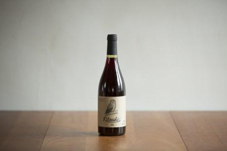 【10003002】ひがしかわワイン「kitoushi2017」