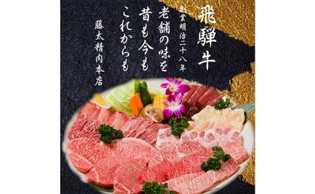 【飛騨牛】カルビ600g