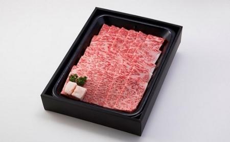 【飛騨牛】ロース焼肉500g