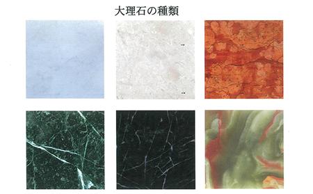 天然大理石ウェルカムボード(B4サイズ)(2)
