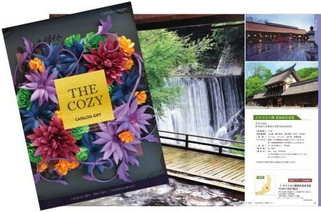 【2600-0145】 カタログギフト THE COZY 「カトレア」