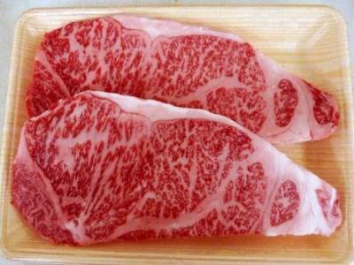 ふるさと納税 5等級飛騨牛 サーロインステーキ用 2枚