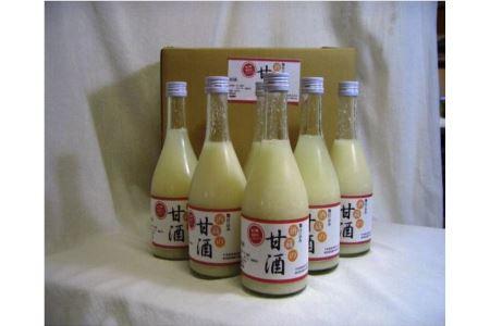 A-18 酒蔵の特製甘酒(500ml×6本)