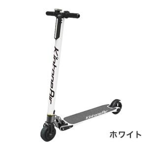 【2607-0615】kintone電動キックボード キントーンエアー(ホワイト)
