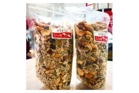 【2607-2038】※こぶしの里特製至福のスモークミックスナッツ&ミックスフルーツ(無塩)袋入400g×2袋