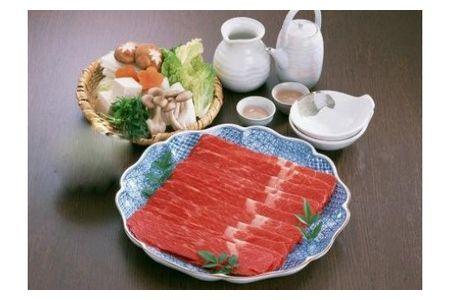 【2607-2060】※HNP-10飛騨牛すき焼き用もも・かた(赤身)肉400g