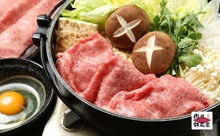 飛騨牛カタローススライス【650g×2】牛肉・しゃぶしゃぶ・すき焼き
